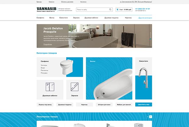 Разработка интернет магазина по продаже сантехники VANNASIB