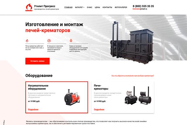 Изготовление корпоративного вебсайта для компании
