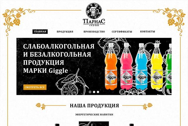 Разработка вебсайта для завода пивоваренных напитков