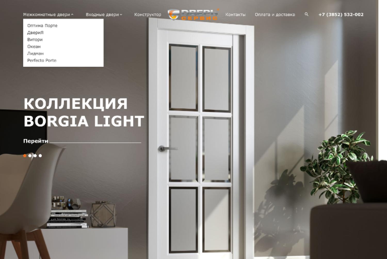 Разработка интернет-магазина для компании