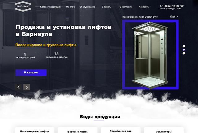 Разработка сайта для компании по установке лифтов Евролифт