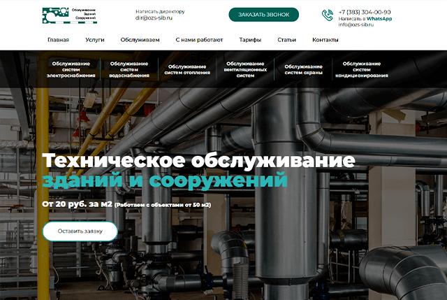 Изготовление вебсайта для компании по обслуживанию зданий и сооружений