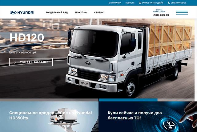 Доработка вебсайта Hyundai